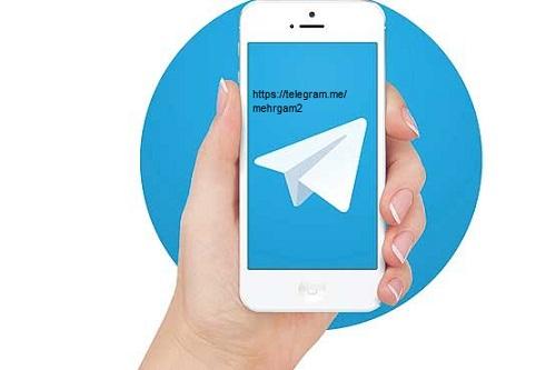 کانال تلگرامی کفش بچه گانه