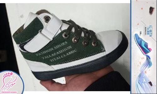 فروش کفش بچه گانه اسپرت عمده