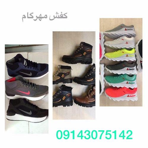 خرید کفش بچه گانه ایرانی در تبریز