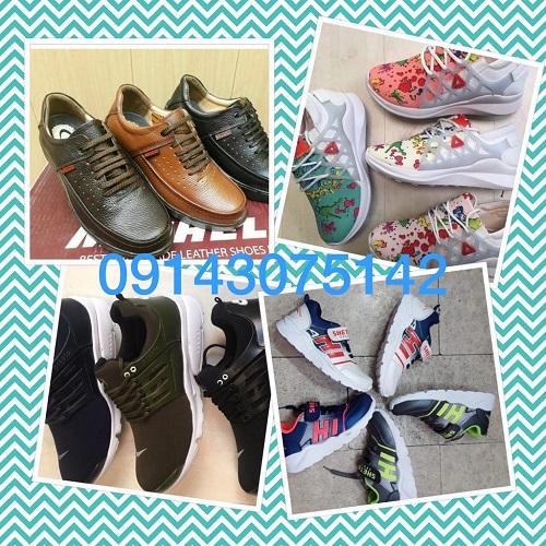 پخش انواع کفش بچه گانه مدرسه به صورت عمده