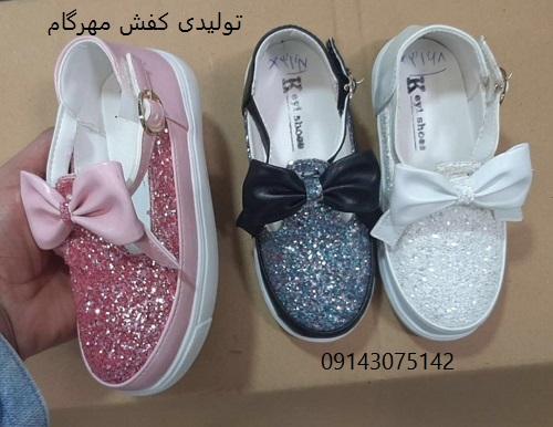 فروش ارزان کفش بچه گانه شیک عید