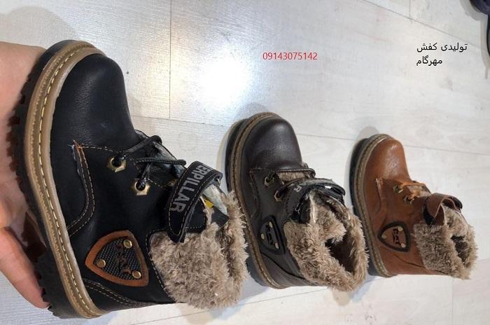 مدل کفش زمستانی بچه گانه