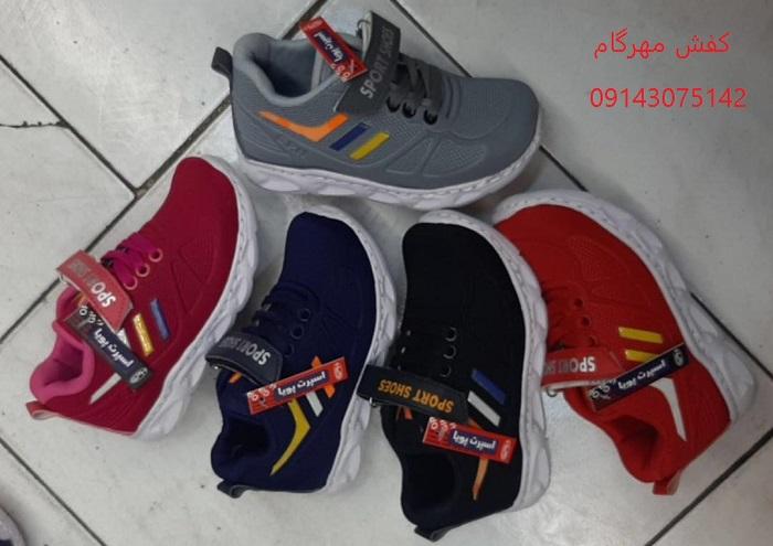 خرید اینترنتی کفش بچه گانه ایرانی